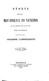 Storia della repubblica di Venezia dal suo principio sino al suo fine