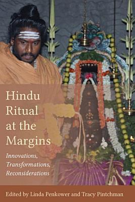 Hindu Ritual at the Margins