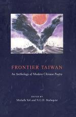 Frontier Taiwan PDF