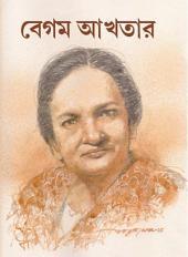 Begum Akhtar (Bengali)