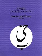 Urdu for Children : Book 2