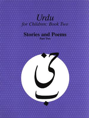 Urdu for Children   Book 2 PDF