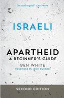 Israeli Apartheid - Second Edition