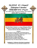 Ethiopian Calendar 2016 2017 The Year Of Matthew The Evangelical Book PDF