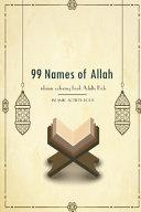 99 Name Of Allah Islamic Coloring Activities Book Adults Kids