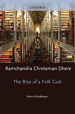 Rise of a Folk God