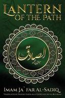 The Lantern of the Path PDF