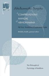 Comprehensive Manual of Abhidhamma: The Abhidhammattha Sangaha