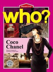 세계 위인전 Who? 25권 Coco Chanel