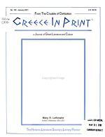 Greece in Print PDF