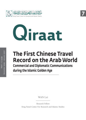 The First Chinese Travel Record on the Arab World PDF