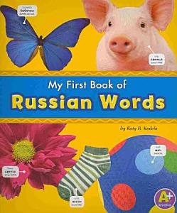 My First Book of Russian Words Book