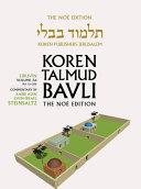Koren Talmud Bavli V3a: Eiruvin, Daf 2a-26b, Noe¿ Color PB, H/e