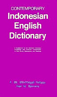 Contemporary Indonesian English Dictionary PDF
