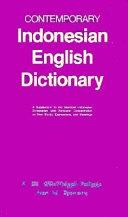 Contemporary Indonesian English Dictionary