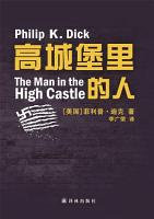 The Man in the High Castle  Mandarin Edition  PDF