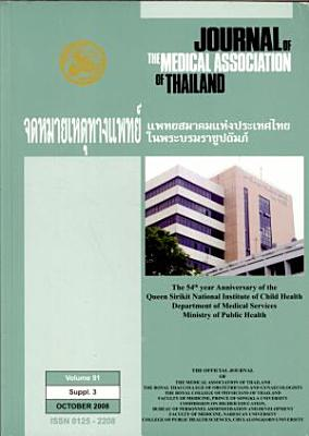 Journal of the Medical Association of Thailand PDF