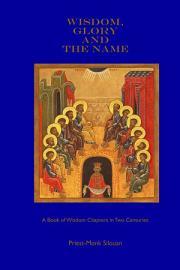 Wisdom  Glory and the Name PDF