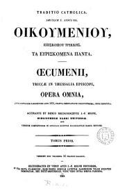 Oecumenii, Triccae in Thessalia Episcopi, opera omnia