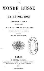 Le monde russe et la révolution: mémoires de A. Hertzen, 1835-1840