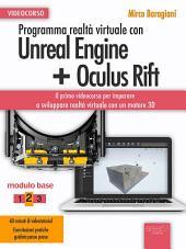 Programma realtà virtuale con Unreal Engine + Oculus Rift Videocorso: Modulo base. Livello 2