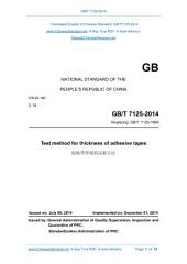GB/T 17626.6-2008: Translated English of Chinese Standard. (GBT 17626.6-2008, GB/T17626.6-2008, GBT17626.6-2008): Electromagnetic compatibility - Testing and measurement techniques - Immunity to conducted disturbances, induced by radio-frequency fields.