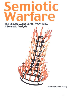 Semiotic Warfare