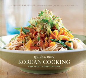 Quick   Easy Korean Cooking Book