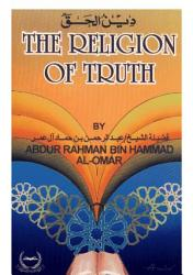 The Religion Of Truth  Book PDF