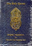 The Holy Quran