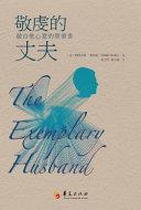 The Exemplary Husband PDF