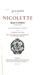 Aucassin et Nicolette: roman de chevalerie provençal-picard
