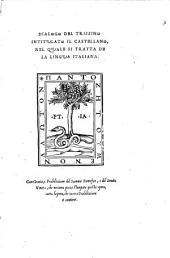 Dialogo del Trissino intitulato il castellano: nel quale si tratta de la lingua italiana
