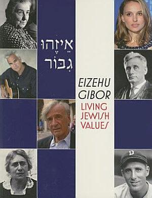 Eizehu Gibor