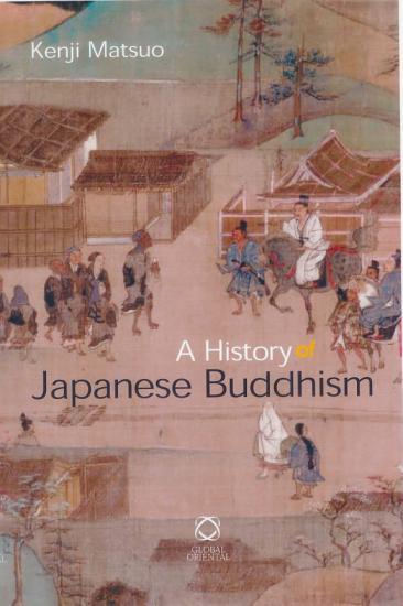 A History of Japanese Buddhism PDF