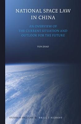 National Space Law in China PDF
