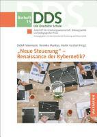 Neue Steuerung    Renaissance der Kybernetik  PDF