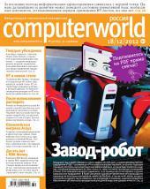 ComputerWorld 32-2012