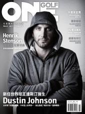 ONEGOLF 玩高爾夫國際中文版 第74期