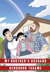 My Brother S Husband Volume Ii Book PDF