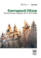 Forest Products Annual Market Review 2015 2016  Russian language  PDF