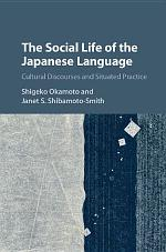 The Social Life of the Japanese Language