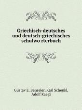 Griechisch-deutsches und deutsch-griechisches schulwo?rterbuch: Band 1