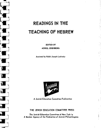 Readings in the Teaching of Hebrew