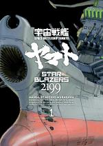 Star Blazers 2199 Omnibus