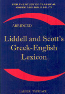 Liddell and Scott's Greek-English Lexicon, Abridged