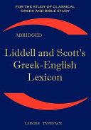 Liddell and Scott s Greek English Lexicon  Abridged PDF
