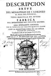 Descripcion breve del monasterio de S. Lorenzo el real del Escorial
