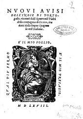 Nuoui auisi dell'Indie di Portogallo, riceuuti dalli reuerendi padri della Compagnia di Giesu, tradotti dalla lingua spagnuola nell'italiana