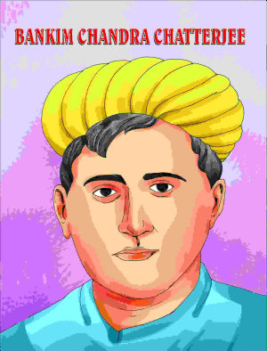 Bankim Chandra Chatterjee PDF